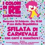 I Colori di Re Carnevale 2013