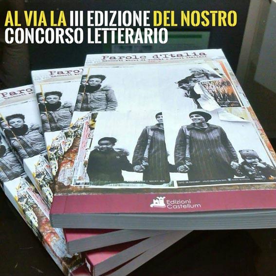 """al via la III ed. del nostro Concorso Letterario """"Parole d'Italia"""""""